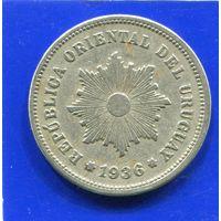 Уругвай 5 сентесимо 1936
