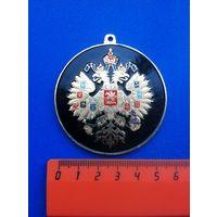 Медальон Двухглавый орёл.