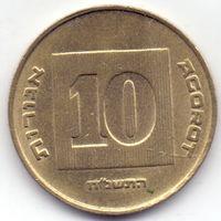 Израиль,  10 агорот 1998 года.