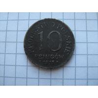 Королевство польское 10 пфенигов 1917г.