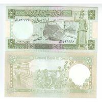 5 фунтов 1991 года Сирии