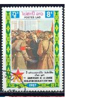 Лаос 1987  Лаос. Советская живопись. гаш. Ленин