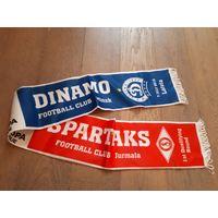 Памятный шарфик с выездного матча Динамо Минск