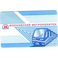 Билет метро г. Москва