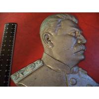 Барельеф. Генералиссимус Советского Союза Иосиф Виссарионович Сталин