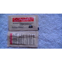 """Сахар в пакетике. """"Consweet"""" . РАСПРОДАЖА"""