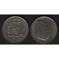 Венесуэла y42 1 боливар 1967 год (i) (f34)(b13)