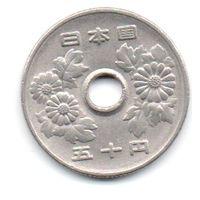 ГОСУДАРСТВО ЯПОНИЯ 50 ЙЕН 1979. ЦВЕТЫ