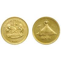 Лесото 1 сенте 1992 UNC