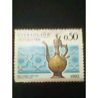 Узбекистан.Кувшин.1992г. ;гашеная