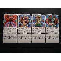 Лихтенштейн 1978 Знаки Зодиака (4)
