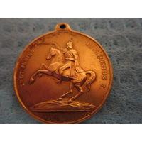 Австро-венгерская юбилейная медаль 1892 года. Всадник на коне. Конник. Бронза.