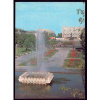 1984 год Бобруйск
