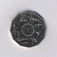 Австралия, 50 центов 2005 г., XVIII Игры Содружества