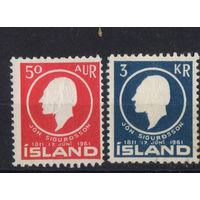 Исландия Респ 1961 150-летие Йоуна Сигурдссона - автора конституции Стандарт #349-50*