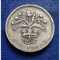 Великобритания 1 фунт 1984