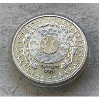 Австралия 5 долларов 2000 - Фестиваль мечты Y