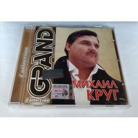 Михаил Круг - Grand Collection. CD