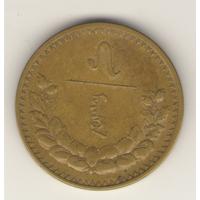 5 мунгу 1937 г.