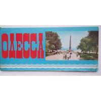 Туристская схема Одесса  1979 год