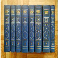Жюль Верн - Собрание сочинений в 8 томах + бесплатная пересылка