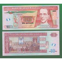 Банкнота Гватемала 10 кетцалей 2013 UNC ПРЕСС