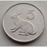 Зимбабве. 5 центов 1999 год KM#2