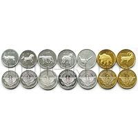 Нагорный Карабах 7 монет 2013 года. Животные