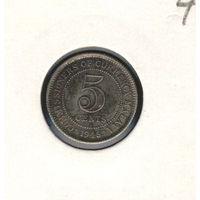 Британская Малайя 5 центов 1945 г. Серебро. В холдере.