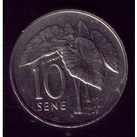 10 сене 1996 год Самоа и Сисифо