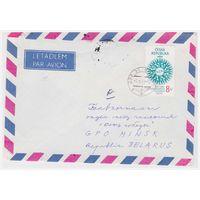 Конверт прошедший почту из Чехии в Беларусь