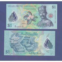 Банкнота Бруней 1 ринггит (доллар) 2016 UNC ПРЕСС полимерная