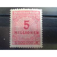 Германия 1923 5 миллионов, стандарт