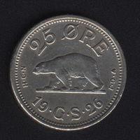 Гренландия 25 эре 1926 г. Тираж 310.000 экз.