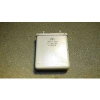 Конденсатор МБГП-1,0,5мкФ, 1000В