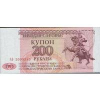 Приднестровье. 200 руб. 1993 г.