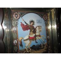 Икона Св.Вмч.Георгий Победоносец с капсулой с частицей ладана Святой Горы Афон.