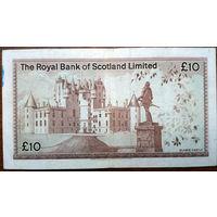 Шотландия, 10 фунтов 1981 год, Р338