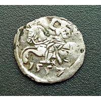Денарий 1557 г