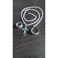 Цепочка (50 см) с крестиком + кольцо