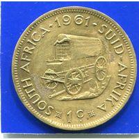 ЮАР , Южная Африка 1 цент 1961