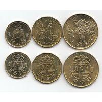 Макао Набор 3 монеты 1993 - 2010