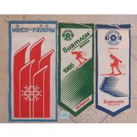 Вымпелы биатлон Кубок мира 1985 г., Минск-Раубичи, 3 шт.