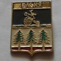 Россия, Смоленская область, Ельня