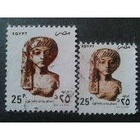 Египет 1993-1994 фараон Аменхотеп 4