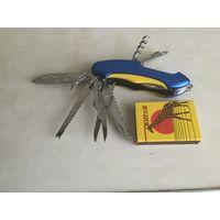 Складнои нож