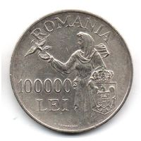 БОЛЬШАЯ КРАСИВАЯ СЕРЕБРЯНАЯ МОНЕТА КОРОЛЕВСТВА РУМЫНИИ 100000 ЛЕЙ 1946. КОРОЛЬ МИХАЙ.