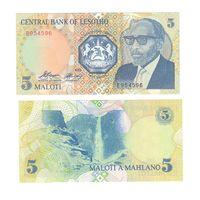 Банкнота Лесото 5 малоти 1989 UNC ПРЕСС