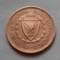 5 милей, Кипр 1980 г.