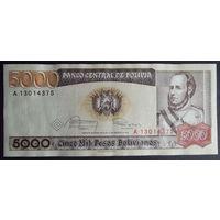 Боливия. 5000 боливиано 1984 XF+